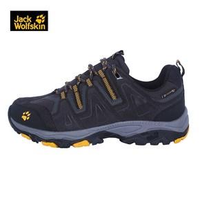 2015春夏新品JACK WOLFSKIN男士户外防水透气徒步鞋4012391
