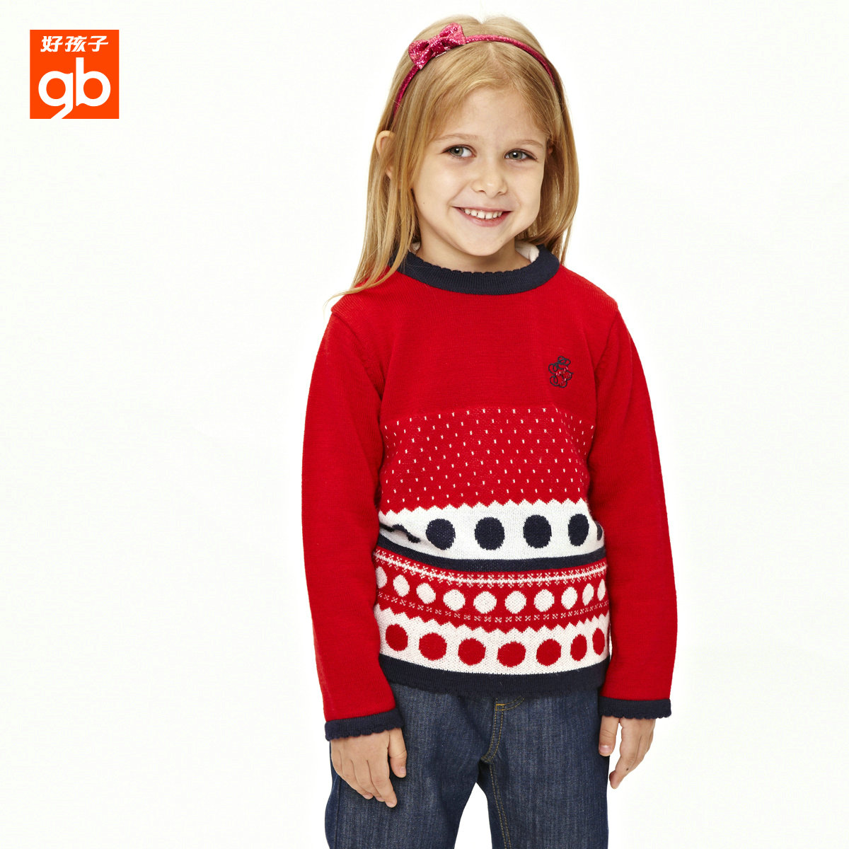 好孩子童装 2014冬季新款 儿童毛衣 女童贵族休闲提花针织衫线衫