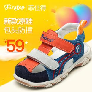 男童凉鞋2017新款韩版夏季包头童鞋防滑软底儿童1-2-3岁4男宝宝鞋