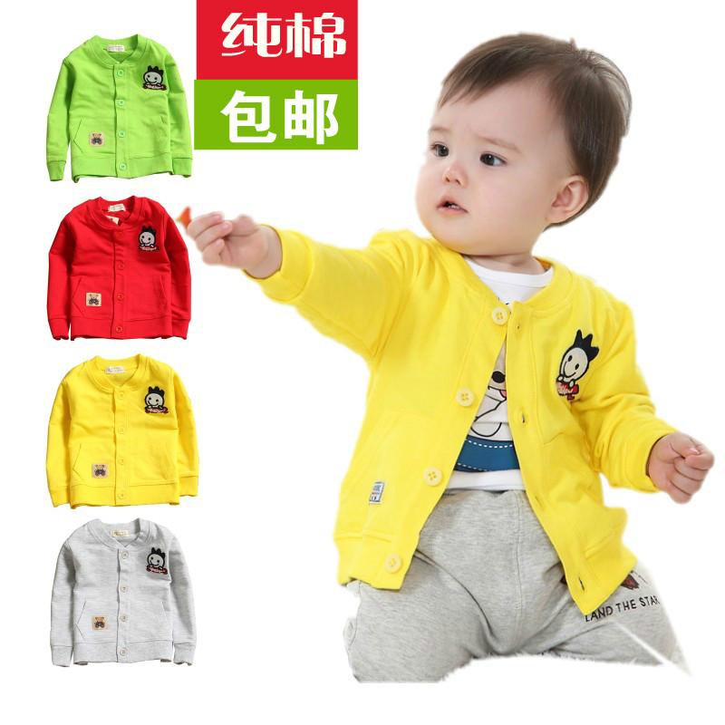 小童装6个月-1-2-3岁宝宝春秋外套男女童衬衫长袖婴儿全棉开衫薄