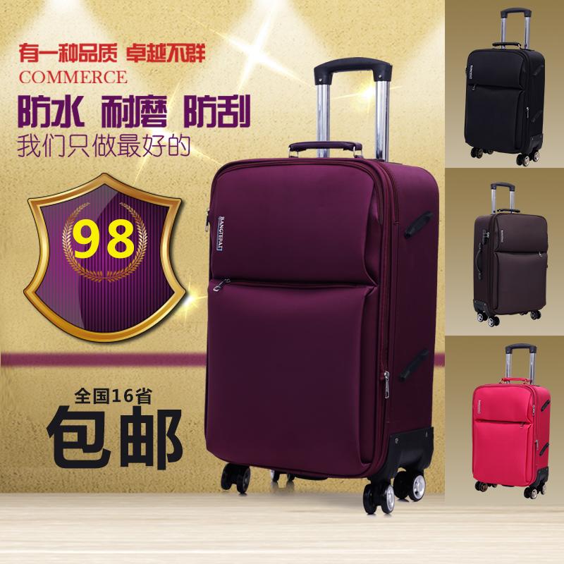 时尚拉杆箱包20女拖箱学生行李箱子旅行箱软箱万向轮24寸密码旅游