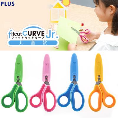 日本普乐士PLUS儿童安全剪刀 带保护套小学生幼儿剪纸手工剪刀145
