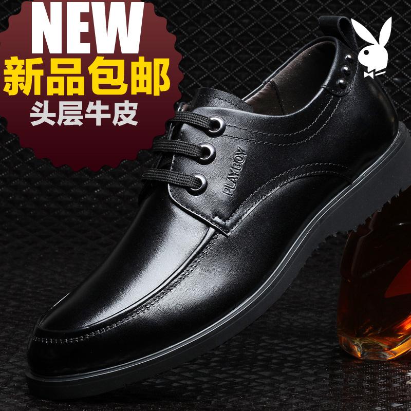 花花公子男鞋秋冬男士商务正装皮鞋男真皮正品英伦婚鞋系带单鞋子
