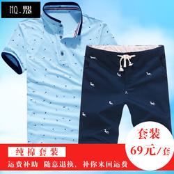 男士短袖T恤2016夏装新品男装修身韩版印花t恤潮半袖大码上衣套装