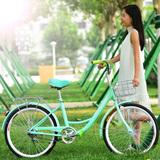欧雅马自行车女式学生成人公主款淑女车单车女士轻便24寸通勤车