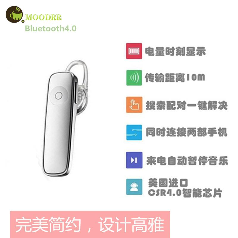 支持音乐挂耳式迷你蓝牙耳机4.0立体声一拖二车载智能降噪