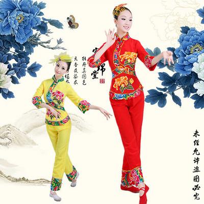 秧歌服 少数民族演出服装 腰鼓扇子舞服 广场舞服装表演服饰y-006