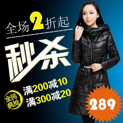 [限时促销] 2015冬装新款圣迪奥女装中长款外套韩版修身连帽羽绒服S14482403