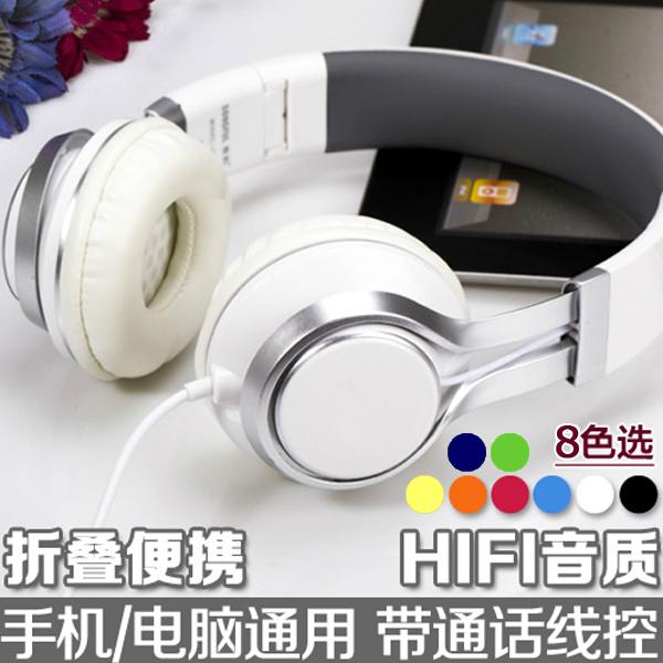 新款耳机头戴式潮流可折叠 手机单孔笔记本电脑通用耳麦送豪礼