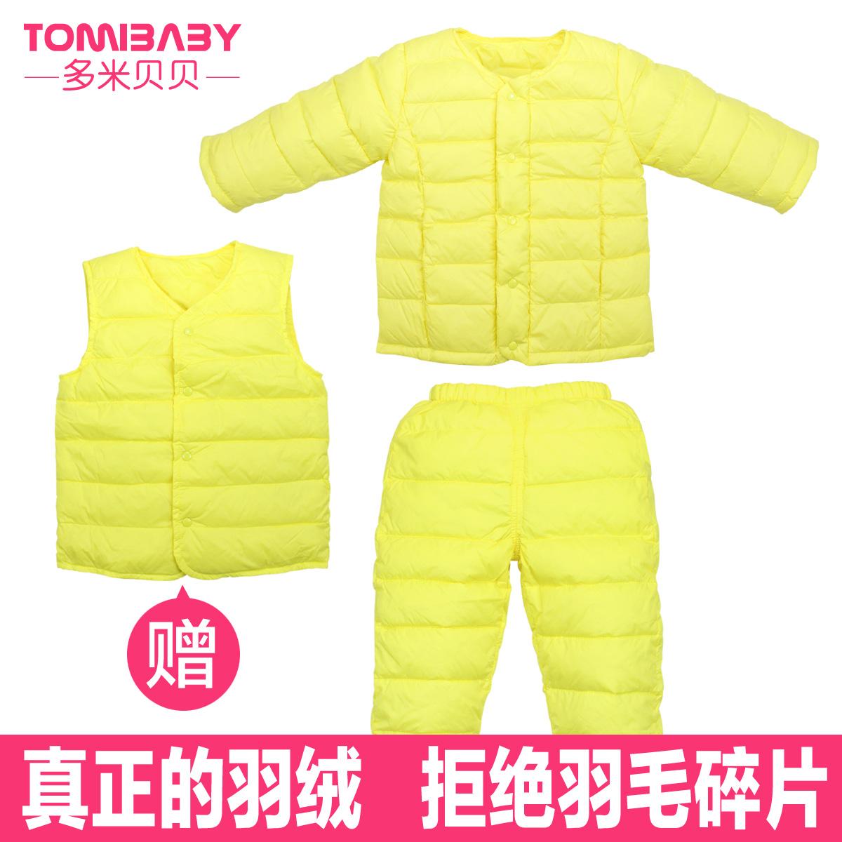 多米贝贝 婴儿羽绒服套装秋冬 宝宝羽绒衣0-1-2岁背心+长袖+长裤