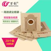 配飞利浦吸尘器配件尘袋垃圾纸袋FC8202 8208 8220HR8354