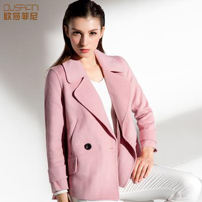 欧莎菲尼是什么牌子、欧莎菲尼羊绒大衣好吗