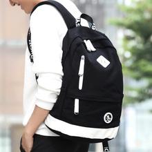 新款旅行背包双肩包男大容量女书包初高中学生休闲电脑背包帆布包