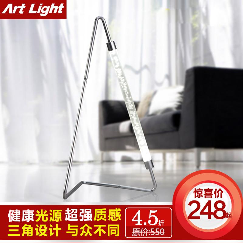 LED台灯简约创意小台灯 护眼 学习 多用现代时尚家居 卧室 床头灯