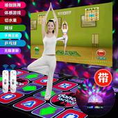 新品发光双人跳舞毯电视接口电脑两用瑜伽无线体感游戏跳舞机包邮