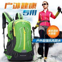 新款休闲双肩包女防水40L登山包男韩版书包户外徒步旅行背包正品