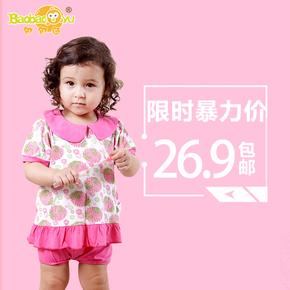 婴儿衣服女童小童套装 女宝宝夏装短袖短裤背心套装纯棉0-1-2-3岁
