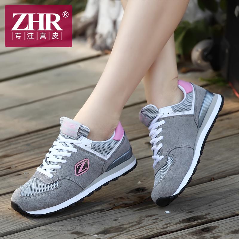 ZHR2015秋季新款运动休闲鞋韩版女鞋平底鞋女单鞋真皮阿
