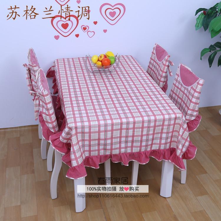 特价包邮简约现代田园餐桌椅垫坐垫可拆洗防滑靠背垫桌布
