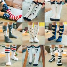 6岁 男童袜子 女童纯棉宝宝袜0 包邮 儿童袜子中筒长筒袜春夏款