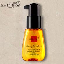 正品护发精油卷发护理发尾头发干枯润发精华液修复免洗直发护法素