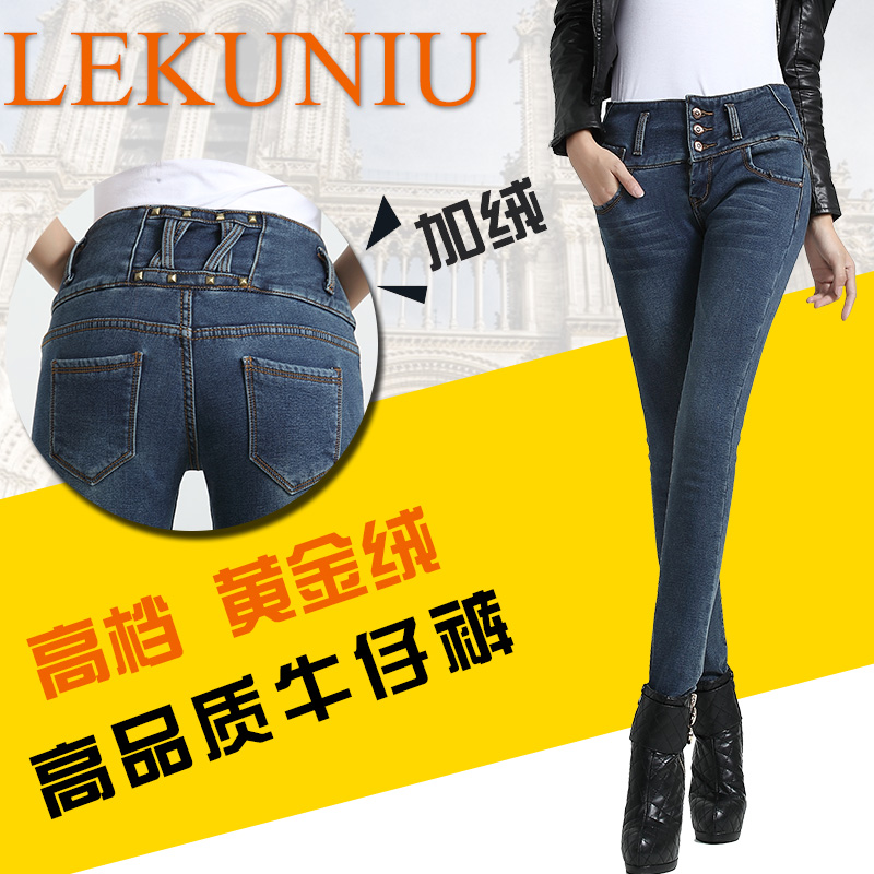 冬季新款加绒加厚牛仔裤女高腰收腹显瘦铅笔裤保暖女士小脚裤长裤