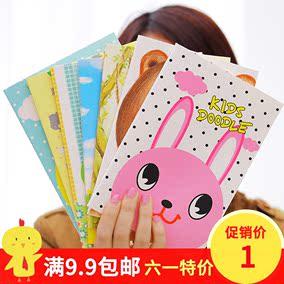 笔记本文具批发 本子韩国小清新日记本记事本创意可爱学生文具店