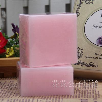 [冬季促销] 纯天然玫瑰手工皂美白去黄气淡斑保湿补水美容洗脸皂洁面精油皂