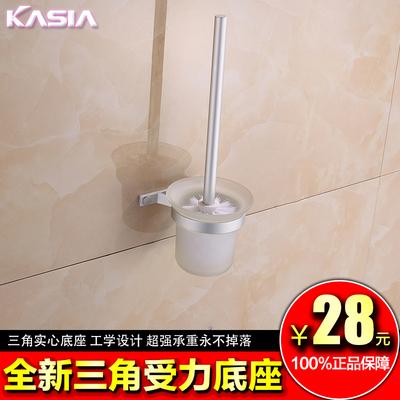 卡希亚 高档五金 太空铝卫浴挂件 厕所马桶刷 浴室挂件 浴室置物