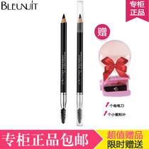 [专柜正品] 专柜正品 深蓝彩妆BLEUNUIT/精装眉笔 防水防汗不晕染棕灰色包邮