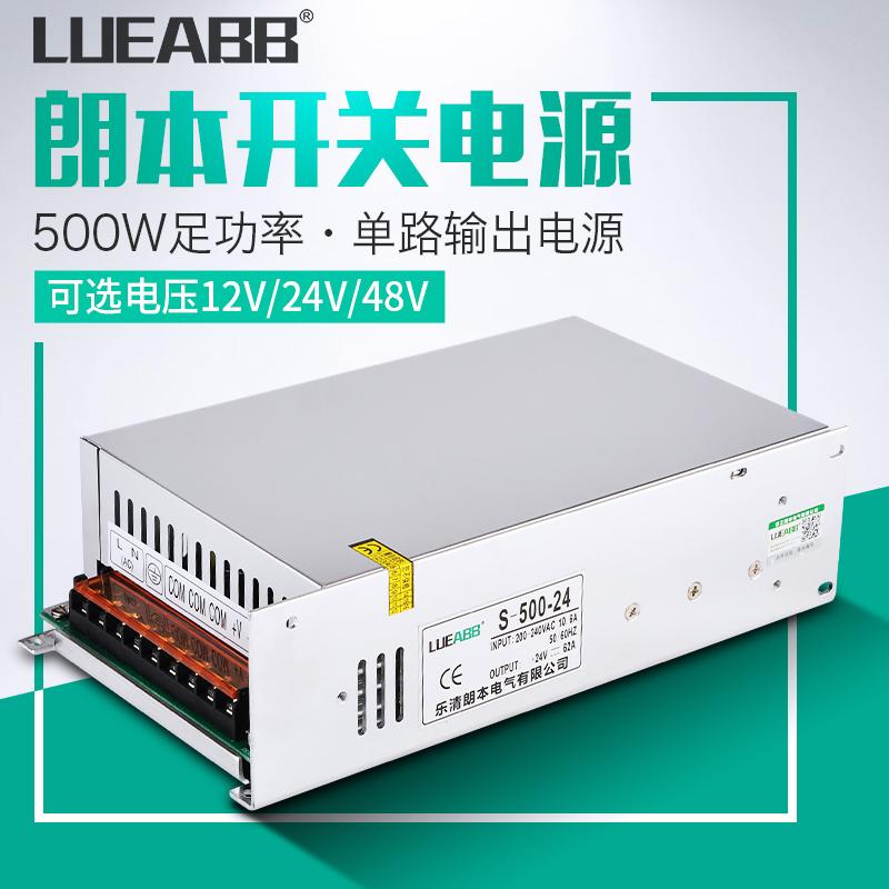 led开关电源ac220v110v转12v