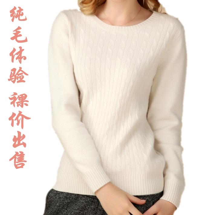 秋冬季羊绒衫女套头加厚保暖圆领长袖纯羊毛衫短款毛衣针织打底衫
