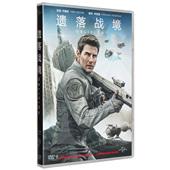2014高清科幻片电影光盘碟片正版 中英双语发音字幕 DVD 遗落战境