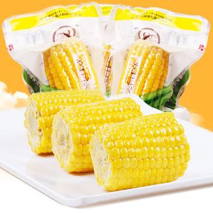 东北农嫂 即食甜玉米段100g*10袋水果玉米鲜玉米棒