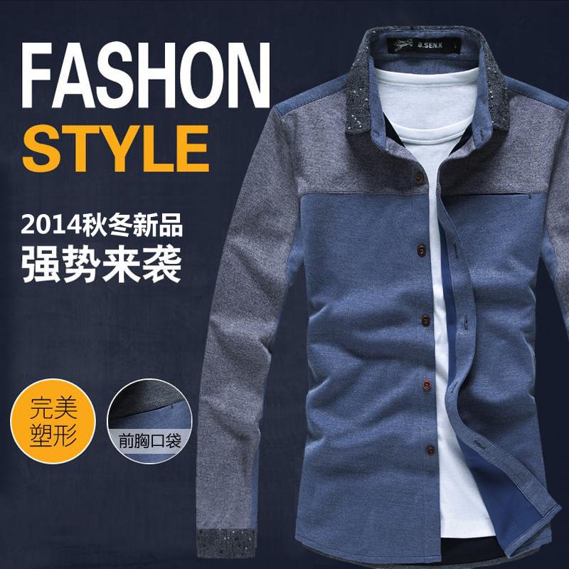 2014秋季新品男士长袖衬衫商务拼色衬衣潮流大码修身免烫男装上衣