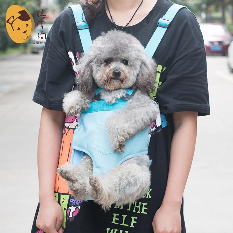 宠物狗狗胸前包柔软不沾毛双肩包泰迪比熊小狗狗外出