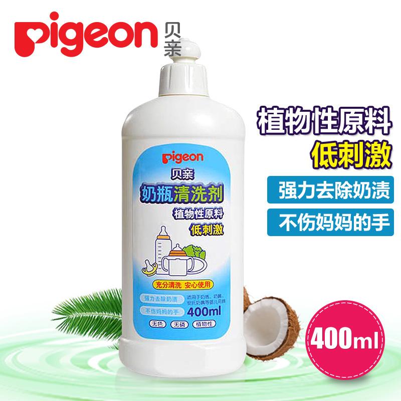 贝亲奶瓶清洗剂 奶瓶果蔬清洁剂MA01 婴儿奶瓶清洁液/洗洁精400ml
