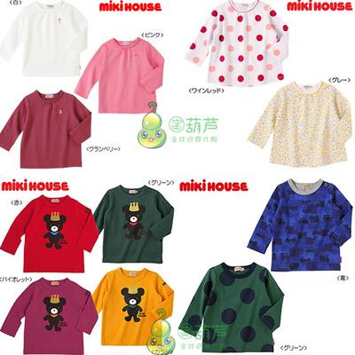 日本代购 mikihouse婴儿儿童长袖上衣T恤男女宝秋冬款衣服日本制