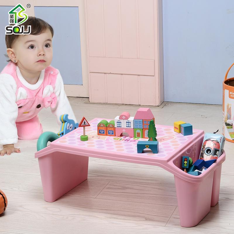 塑料收纳桌儿童玩具收纳盒桌宝宝写字桌学生书桌懒人笔记本桌
