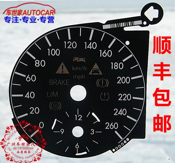 奔驰仪表公里改装GL450 GL550 R350 R500 ML350 ML500仪表公里纸
