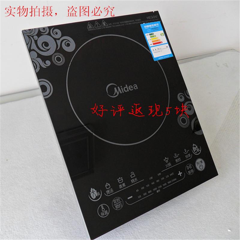 美的电磁炉WT2103升级版RT2103 送汤炒锅  全国联保正品限时特价