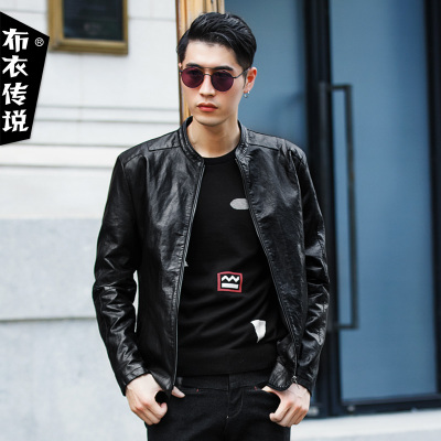 布衣传说 春秋季立领皮夹克衫男 修身青年机车PU皮衣薄款男士外套