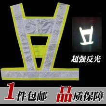包邮 反光背心马甲反光衣骑行V字型施工交通路政马夹黄白色可印字