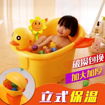 超大号儿童洗澡桶宝宝浴桶塑料泡澡桶婴儿浴盆小孩沐浴桶可坐加厚