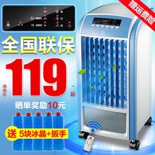 神舟星空调扇单冷型冷气扇加湿移动制冷风机家用冷风扇水冷小空调