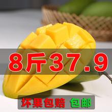 【升森水果】新鲜水果青皮芒果 越南玉芒青芒8斤热带水果青芒包邮