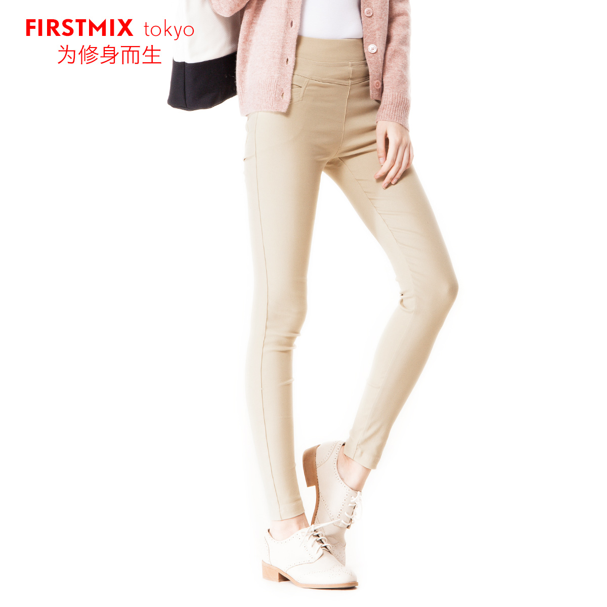 FIRSTMIX打底裤  外穿2014纯色高弹高腰修身磨毛韩版显瘦打底裤