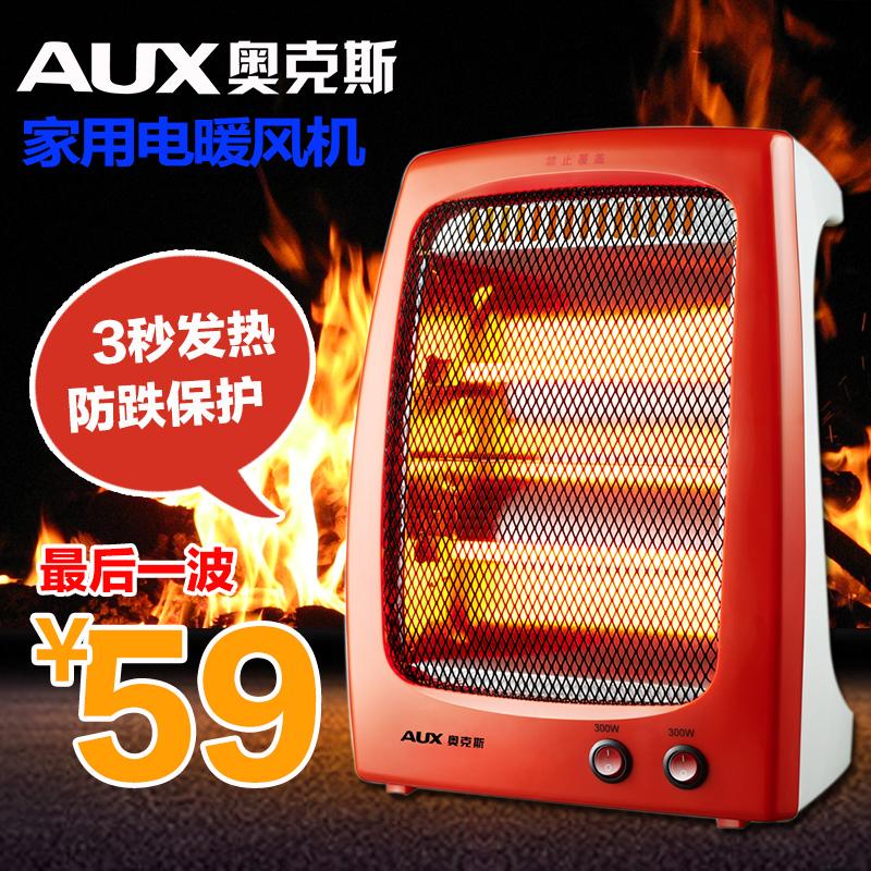 拍下59】奥克斯家用小太阳取暖器省电暖风机小型办公室迷你电暖器