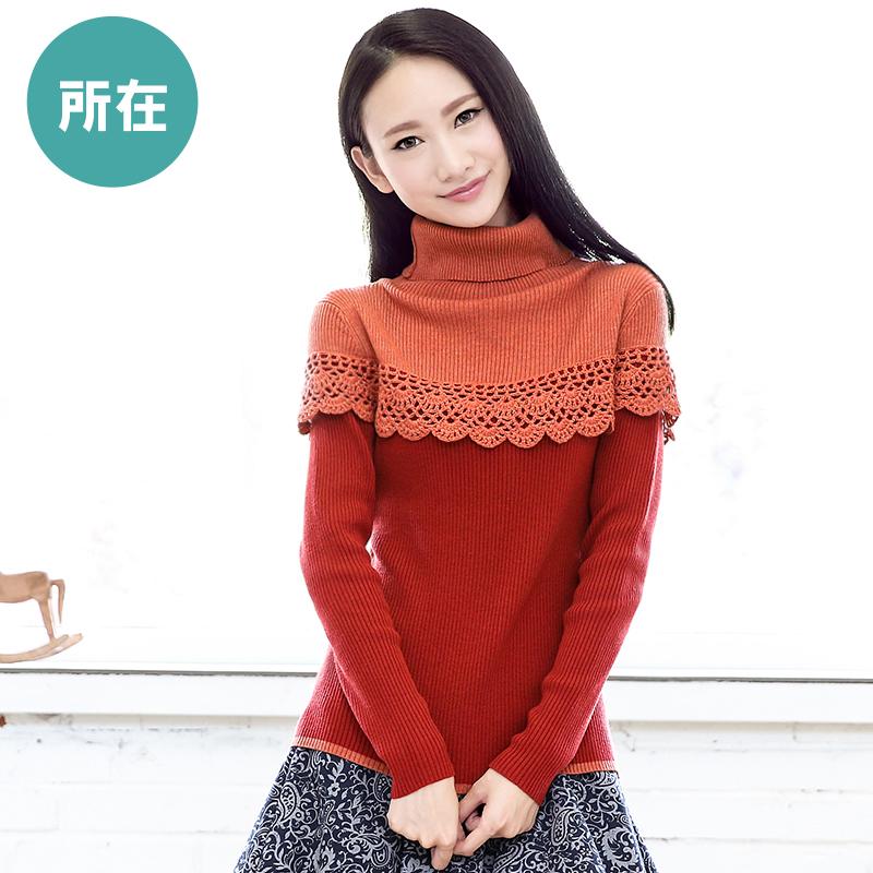 裂帛所在2014秋冬韩版新款女装针织衫套头高领毛衣外套女9314078S