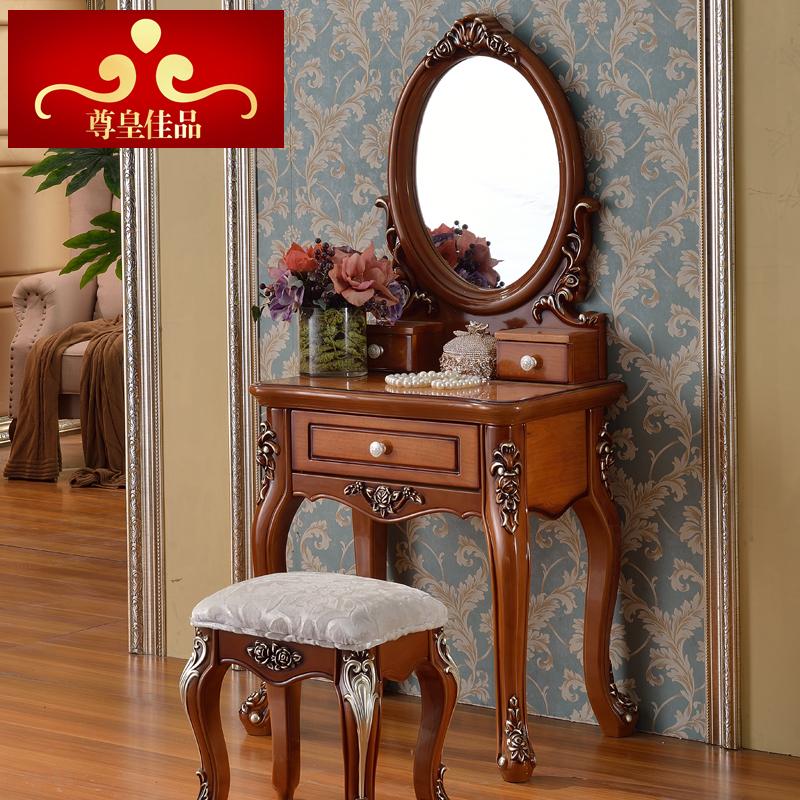 尊皇佳品家具欧式田园卧室梳妆台美式实木梳妆台橡木